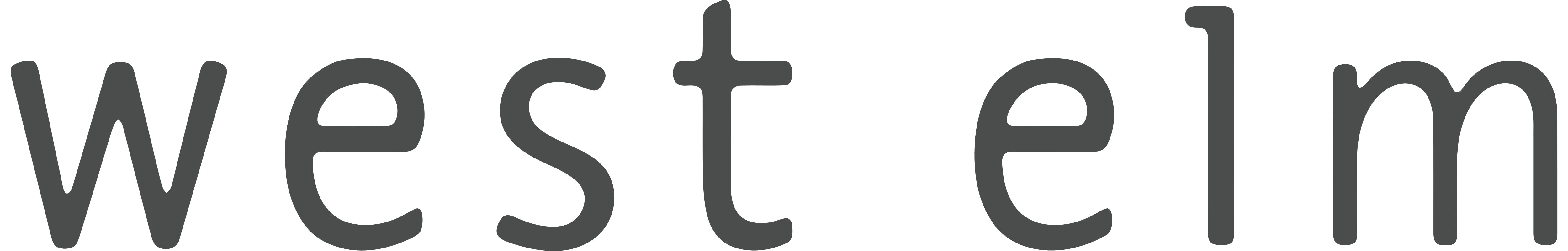 West_Elm_logo.png